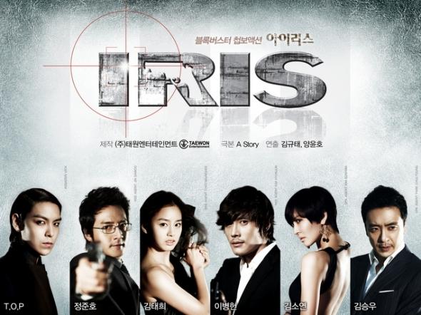 iris_teaser